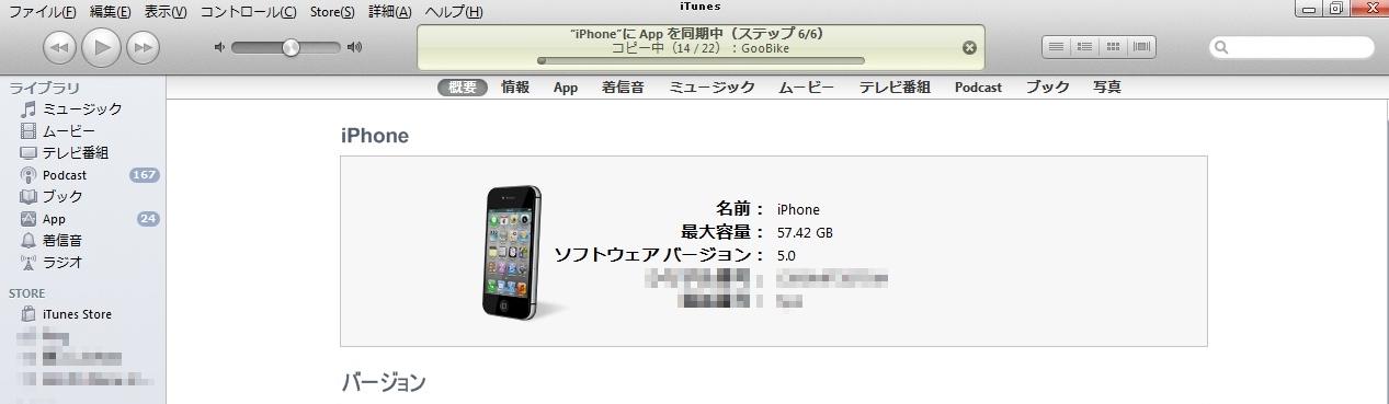 Iphone3_2